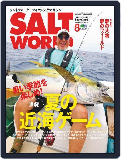 SALT WORLD (Digital) July 19th, 2019 Issue Cover