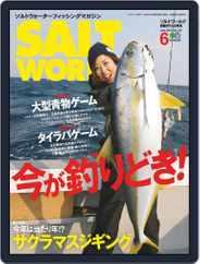 SALT WORLD (Digital) Subscription May 21st, 2019 Issue
