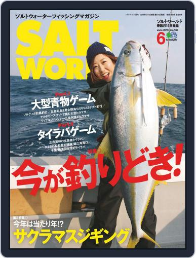 SALT WORLD (Digital) May 21st, 2019 Issue Cover