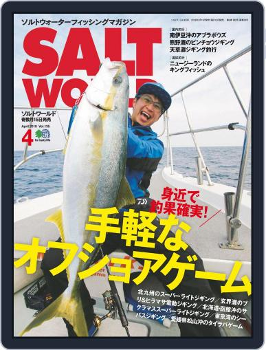 SALT WORLD (Digital) March 21st, 2019 Issue Cover