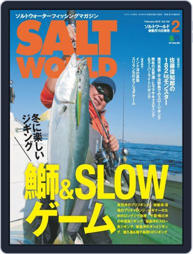 SALT WORLD (Digital) January 18th, 2019 Issue Cover