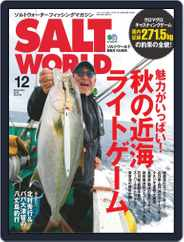 SALT WORLD (Digital) Subscription November 21st, 2018 Issue