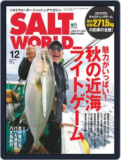 SALT WORLD (Digital) November 21st, 2018 Issue Cover