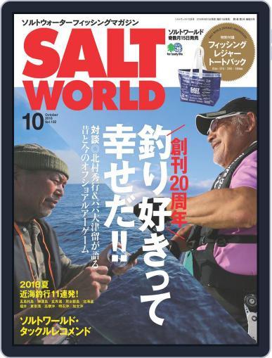 SALT WORLD (Digital) September 21st, 2018 Issue Cover