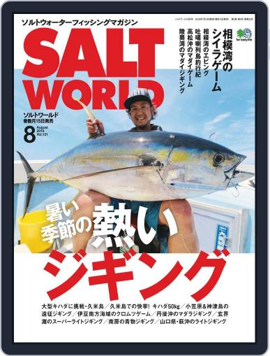 SALT WORLD (Digital) July 20th, 2018 Issue Cover