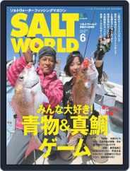 SALT WORLD (Digital) Subscription May 21st, 2018 Issue