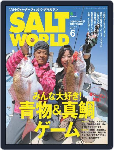 SALT WORLD (Digital) May 21st, 2018 Issue Cover