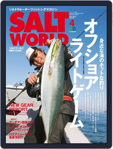 SALT WORLD (Digital) March 14th, 2018 Issue Cover