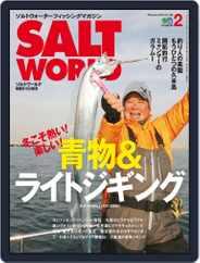 SALT WORLD (Digital) Subscription January 19th, 2018 Issue