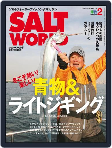 SALT WORLD (Digital) January 19th, 2018 Issue Cover