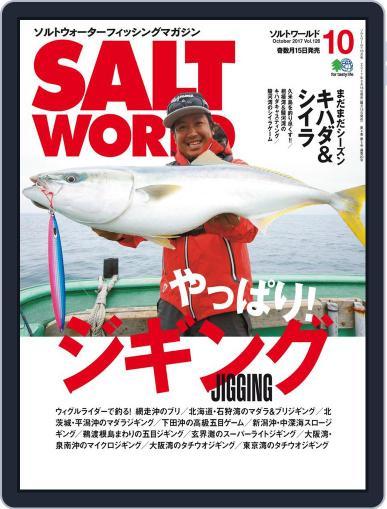 SALT WORLD (Digital) September 28th, 2017 Issue Cover