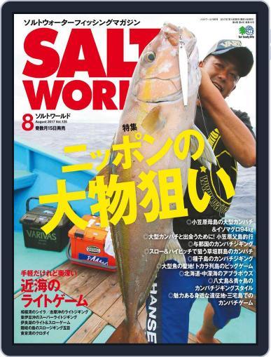 SALT WORLD (Digital) July 28th, 2017 Issue Cover
