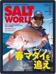SALT WORLD (Digital) Subscription May 18th, 2017 Issue