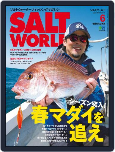 SALT WORLD (Digital) May 18th, 2017 Issue Cover