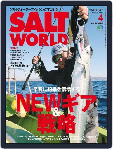 SALT WORLD (Digital) April 1st, 2017 Issue Cover