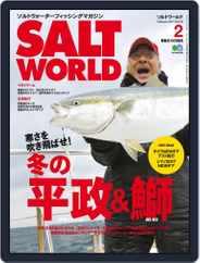 SALT WORLD (Digital) Subscription January 20th, 2017 Issue