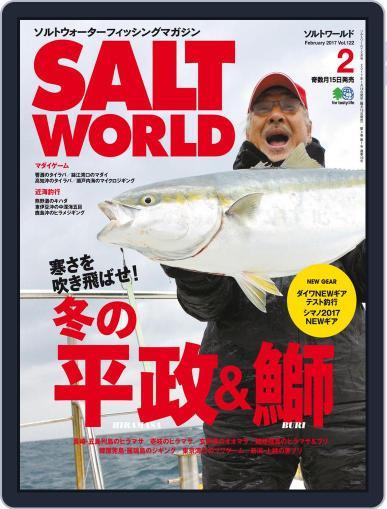 SALT WORLD (Digital) January 20th, 2017 Issue Cover