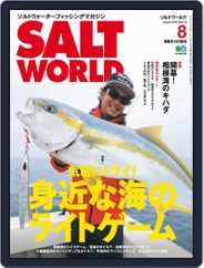 SALT WORLD (Digital) Subscription July 20th, 2016 Issue