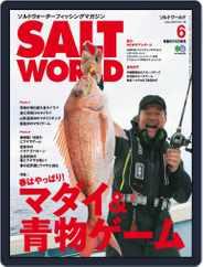 SALT WORLD (Digital) Subscription May 23rd, 2016 Issue