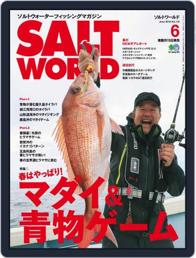 SALT WORLD (Digital) May 23rd, 2016 Issue Cover