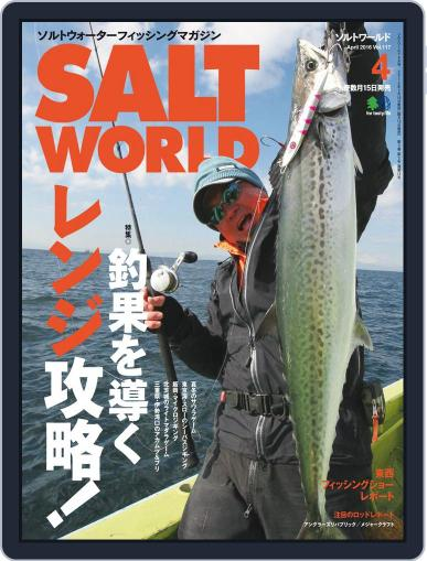 SALT WORLD (Digital) March 16th, 2016 Issue Cover