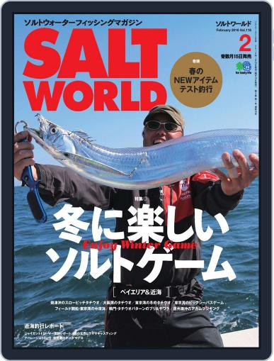 SALT WORLD (Digital) January 18th, 2016 Issue Cover