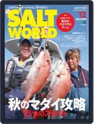 SALT WORLD (Digital) Subscription November 19th, 2015 Issue