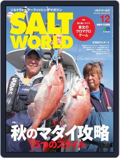 SALT WORLD (Digital) November 19th, 2015 Issue Cover