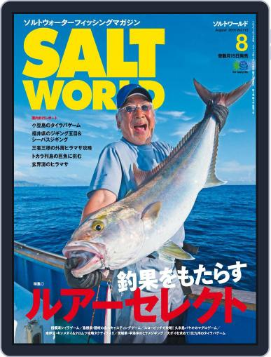 SALT WORLD (Digital) July 19th, 2015 Issue Cover