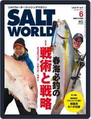 SALT WORLD (Digital) Subscription May 21st, 2015 Issue