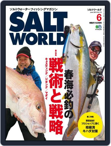 SALT WORLD (Digital) May 21st, 2015 Issue Cover