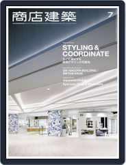 商店建築 shotenkenchiku (Digital) Subscription July 1st, 2016 Issue