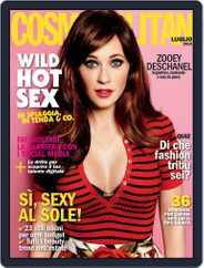 Cosmopolitan Italia (Digital) Subscription June 23rd, 2015 Issue