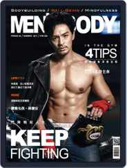MEN'S BODY (Digital) Subscription June 14th, 2017 Issue