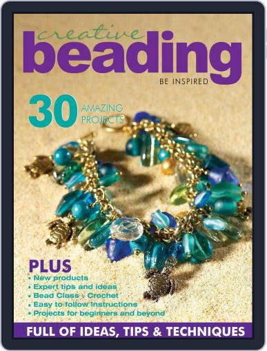 Creative Beading (Digital) August 1st, 2018 Issue Cover
