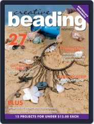 Creative Beading (Digital) Subscription December 31st, 2015 Issue