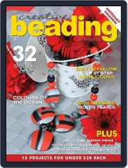 Creative Beading (Digital) Subscription August 16th, 2015 Issue