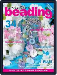 Creative Beading (Digital) Subscription September 3rd, 2014 Issue