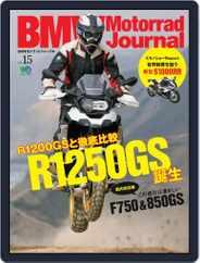 Bmw Motorrad Journal  (bmw Boxer Journal) (Digital) Subscription November 22nd, 2018 Issue