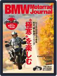 Bmw Motorrad Journal  (bmw Boxer Journal) (Digital) Subscription November 23rd, 2016 Issue