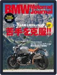 Bmw Motorrad Journal  (bmw Boxer Journal) (Digital) Subscription August 17th, 2016 Issue