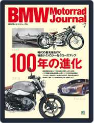 Bmw Motorrad Journal  (bmw Boxer Journal) (Digital) Subscription May 20th, 2016 Issue