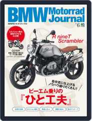 Bmw Motorrad Journal  (bmw Boxer Journal) (Digital) Subscription December 10th, 2015 Issue