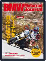 Bmw Motorrad Journal  (bmw Boxer Journal) (Digital) Subscription May 21st, 2015 Issue