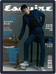 Esquire Taiwan 君子雜誌 (Digital) Subscription March 5th, 2020 Issue