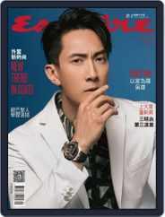 Esquire Taiwan 君子雜誌 (Digital) Subscription February 5th, 2020 Issue