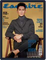 Esquire Taiwan 君子雜誌 (Digital) Subscription January 6th, 2020 Issue