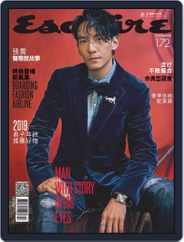Esquire Taiwan 君子雜誌 (Digital) Subscription December 18th, 2019 Issue