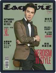 Esquire Taiwan 君子雜誌 (Digital) Subscription November 13th, 2019 Issue