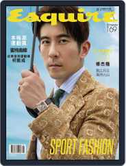 Esquire Taiwan 君子雜誌 (Digital) Subscription September 6th, 2019 Issue